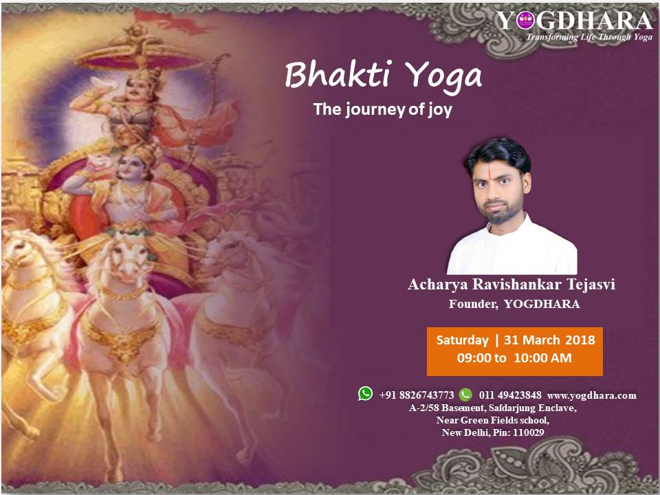 Journey Of Joy - Bhakti Yoga